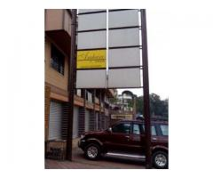 Ready for occupancy commercial space for rent